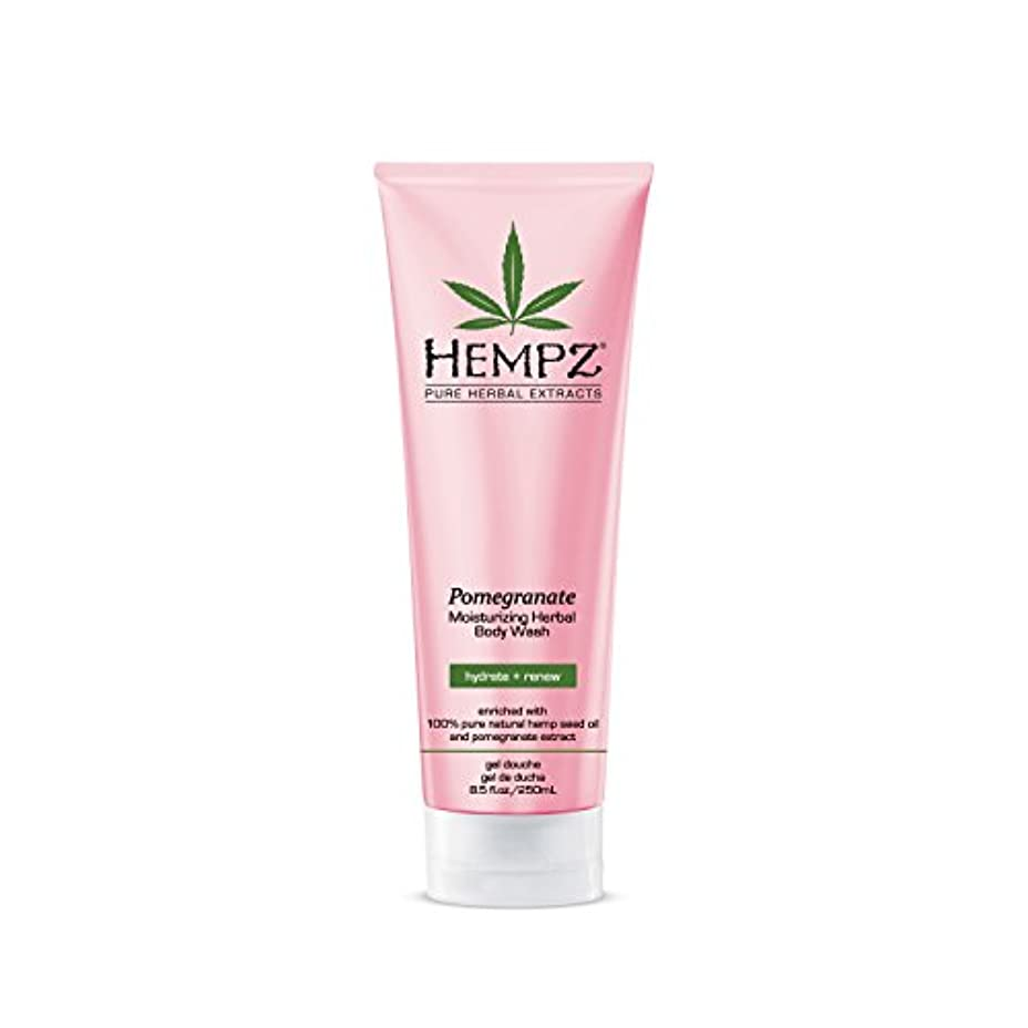 拮抗する類似性トランザクションby Hempz POMEGRANATE HERBAL BODY WASH 8.5 OZ by HEMPZ