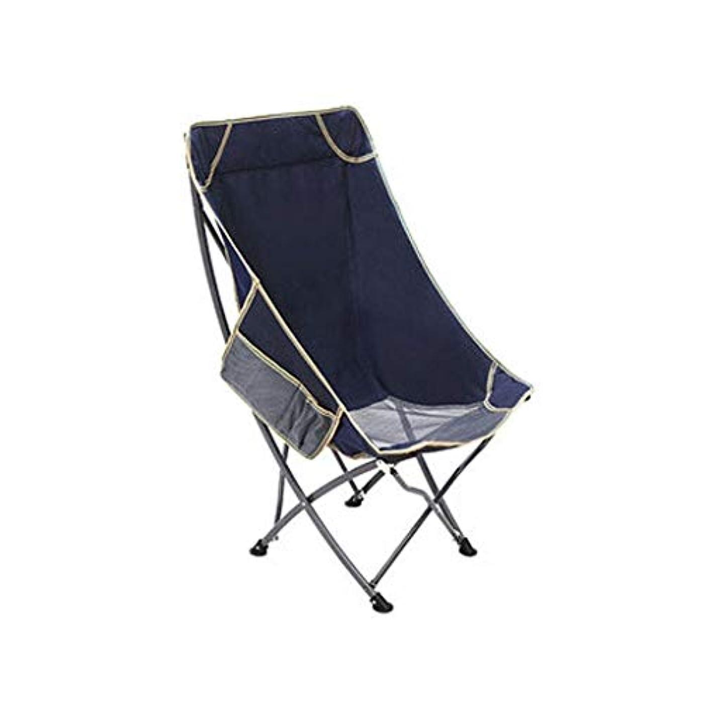 機密増強累積屋外ポータブル折りたたみ椅子キャンプスツールチェア付き背もたれ収納袋軽量カジュアルピクニック旅行釣り登山バーベキューパークアドベンチャービーチ2色オプション (色 : 青)