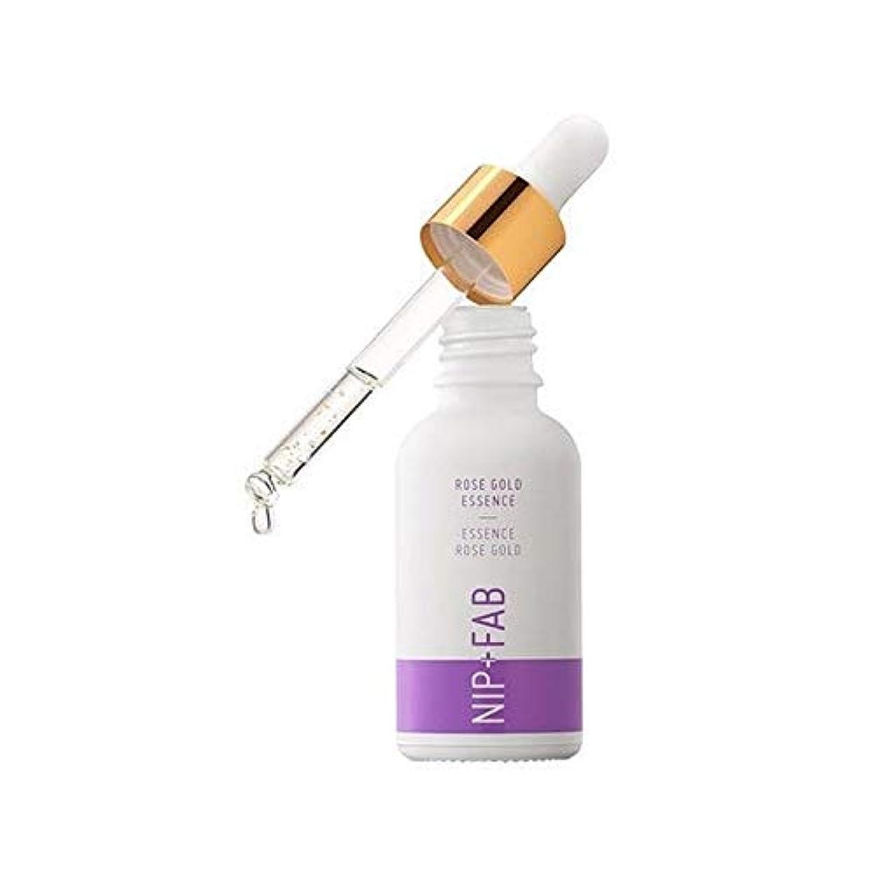 原因不忠迷路[Nip & Fab ] + Fab化粧プライマーニップゴールドエッセンスをバラ - Nip+Fab Makeup Primer Rose Gold Essence [並行輸入品]