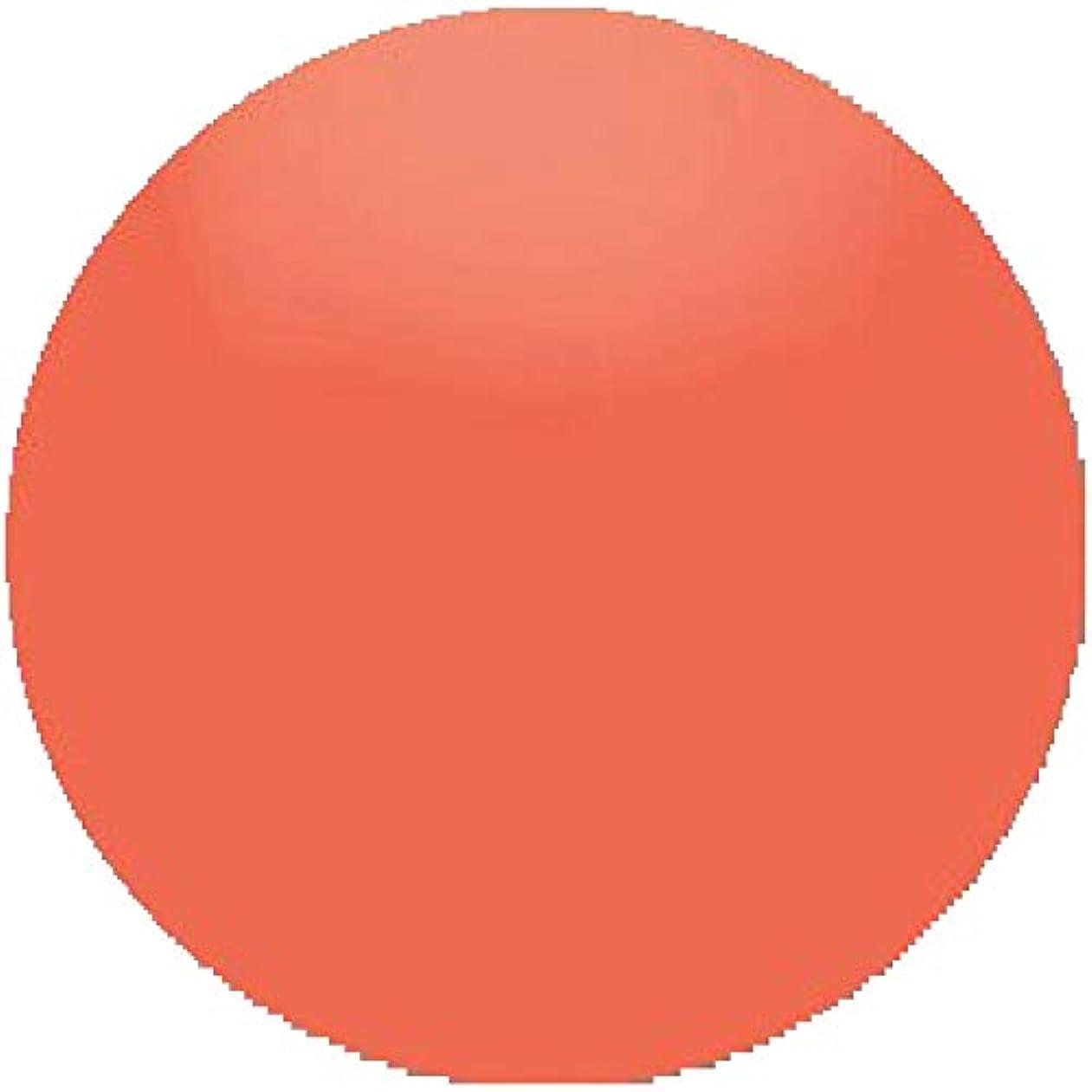 パラシュートくつろぐアグネスグレイEntity One Color Couture Gel Polish - I Know I Look Good - 0.5oz / 15ml