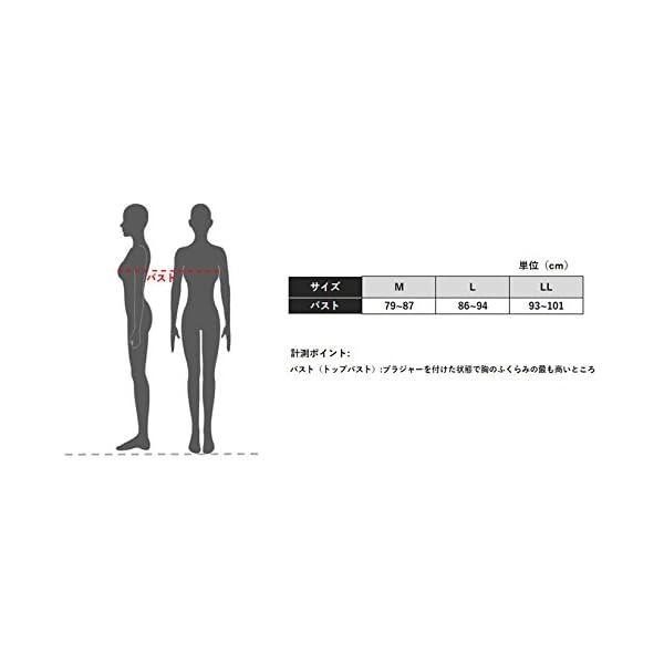 [グンゼ] タンクトップ キレイラボ 完全無縫...の紹介画像5