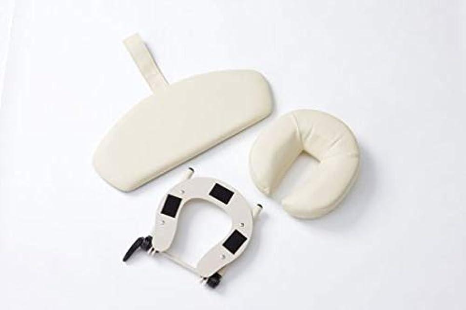 なんとなく歩き回るに同意するネチュラ Simple Practice用オプション3点セット (ベージュ) フェイスクラドル?フェイスクッション?アームレスト