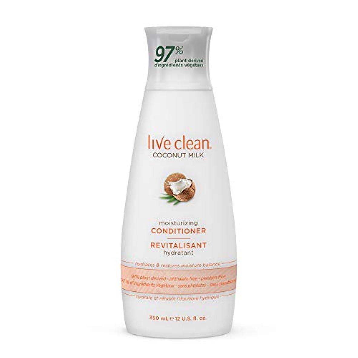 援助十億暖炉Live Clean ココナッツミルクモイスチャライジングコンディショナー、12オンス。