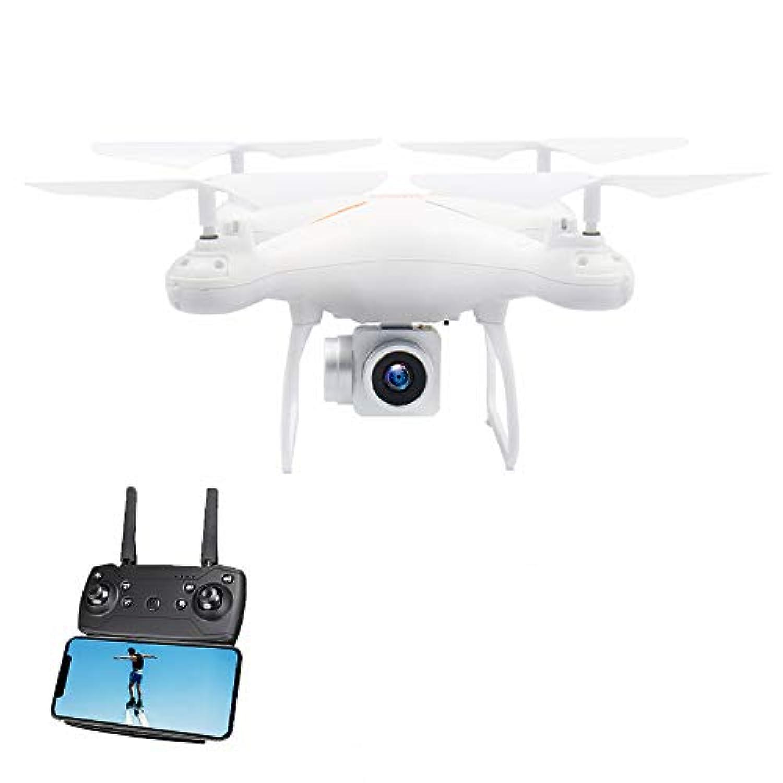RaiFu ドローン GW26 RC ドローン   1080P HDカメラ  4CH ロング タイム フライング Wifi FPV ミニ ドローン 高度保留 ヘッドレス モード プロフェッショナル クアドコプター (ホワイト)