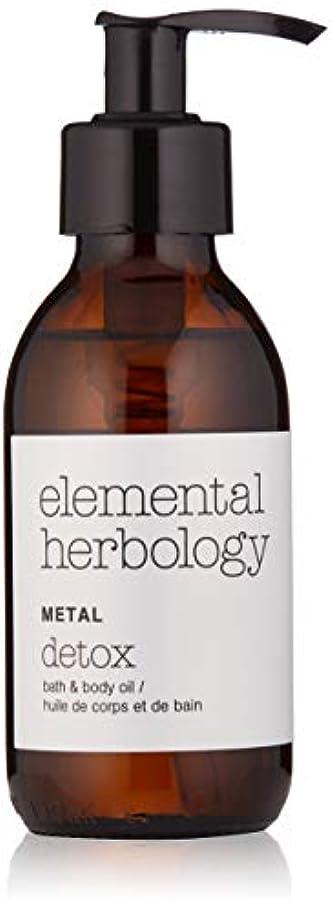 アーチ補償子孫elemental herbology(エレメンタルハーボロジー) シャワー DX 150ml バス&シャワーオイル