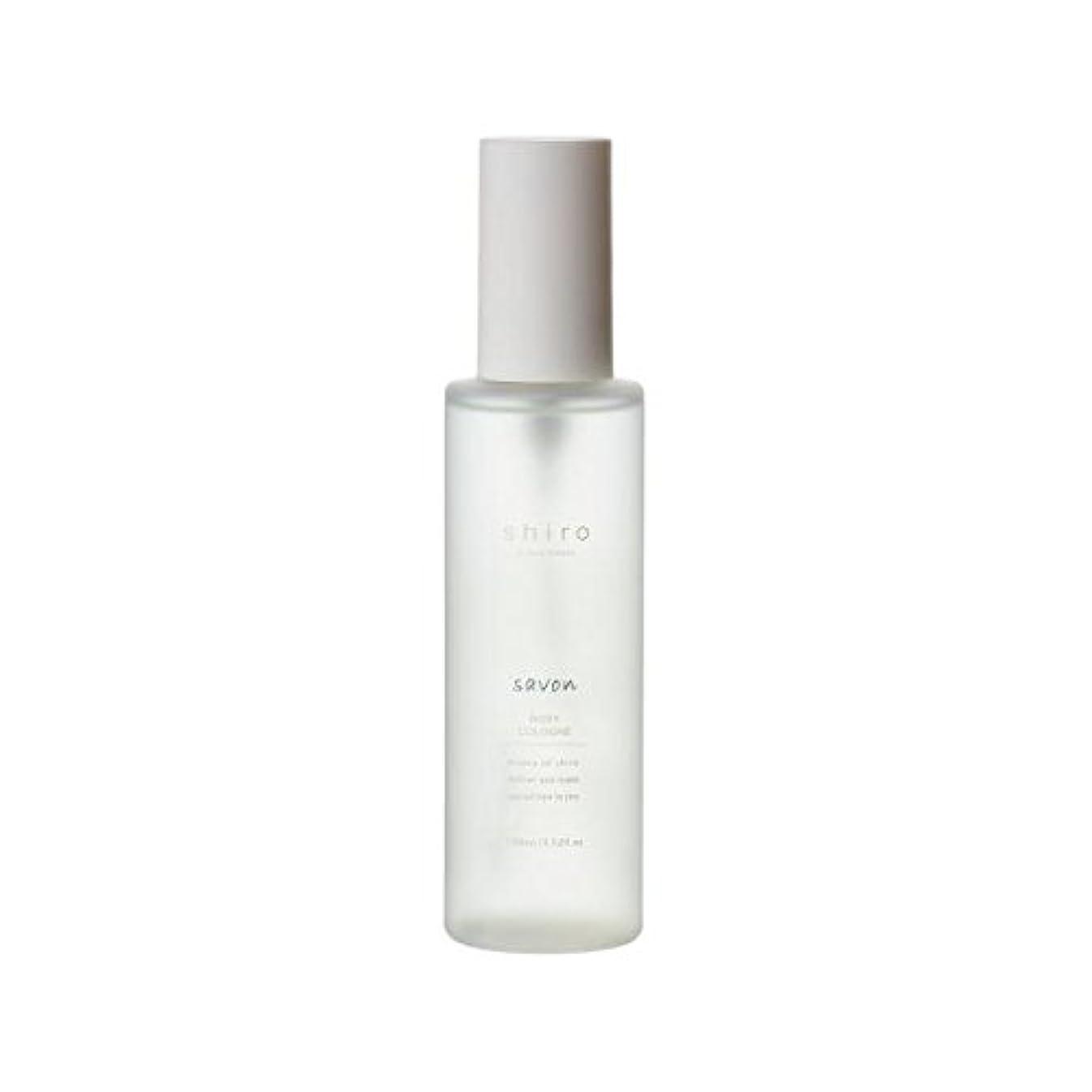 疫病大騒ぎお金shiro サボン ボディコロン 100ml 清潔で透明感のある自然な石けんの香り ミスト シロ