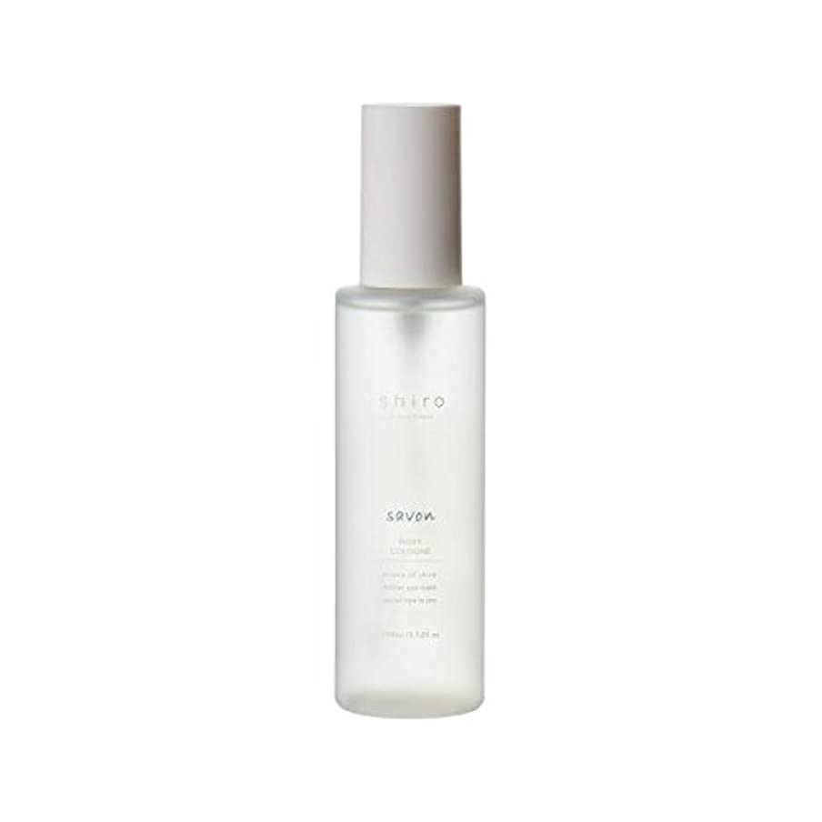 中で霜輸送shiro サボン ボディコロン 100ml 清潔で透明感のある自然な石けんの香り ミスト シロ