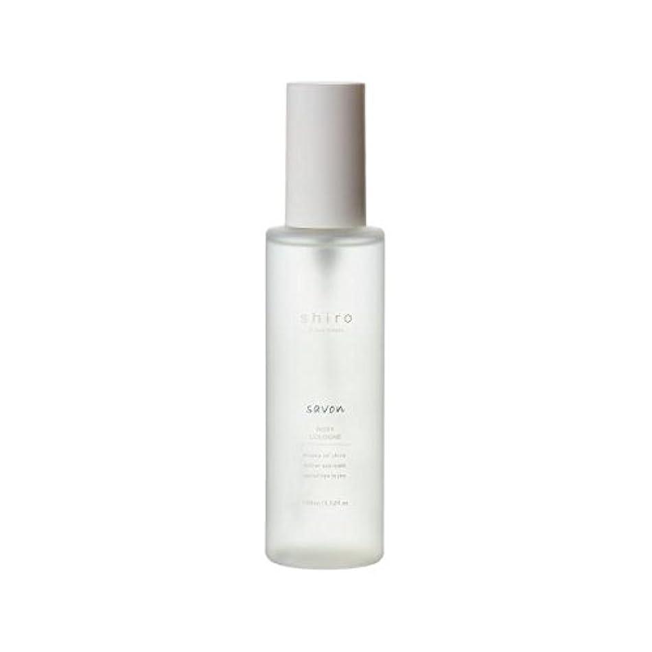 気まぐれなフレット用心深いshiro サボン ボディコロン 100ml 清潔で透明感のある自然な石けんの香り ミスト シロ