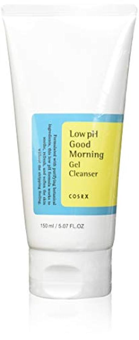 病院グラス委任(3 Pack) COSRX Low pH Good Morning Gel Cleanser (並行輸入品)