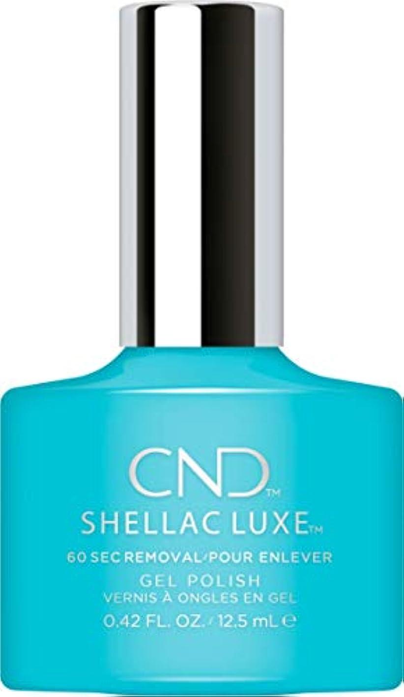 ジョグタクトに対処するCND Shellac Luxe - Aqua-intance - 12.5 ml / 0.42 oz