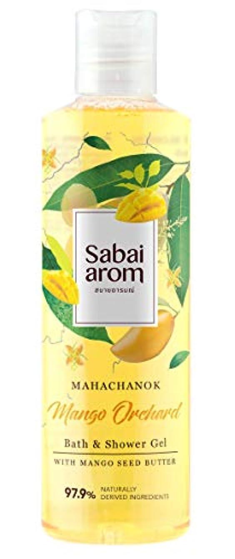 無線明らかにする旋回サバイアロム(Sabai-arom) マンゴー オーチャード バス&シャワージェル (ボディウォッシュ) 250mL【MAN】【002】