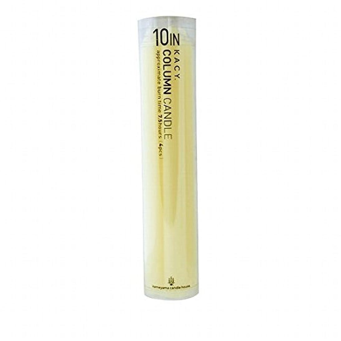 意気込みバクテリア方法カメヤマキャンドル(kameyama candle) 10インチコラムキャンドル4本入り 「 アイボリー 」