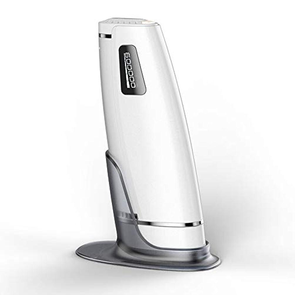 人工ガラガライチゴIPL脱毛システムライト脱毛器、5つの強度レベルで600000回点滅美容デバイスは長期の髪の成長を低減します,白
