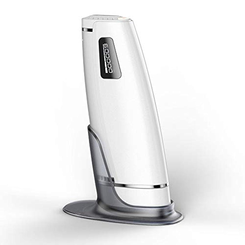 進化内部連合IPL脱毛システムライト脱毛器、5つの強度レベルで600000回点滅美容デバイスは長期の髪の成長を低減します,白