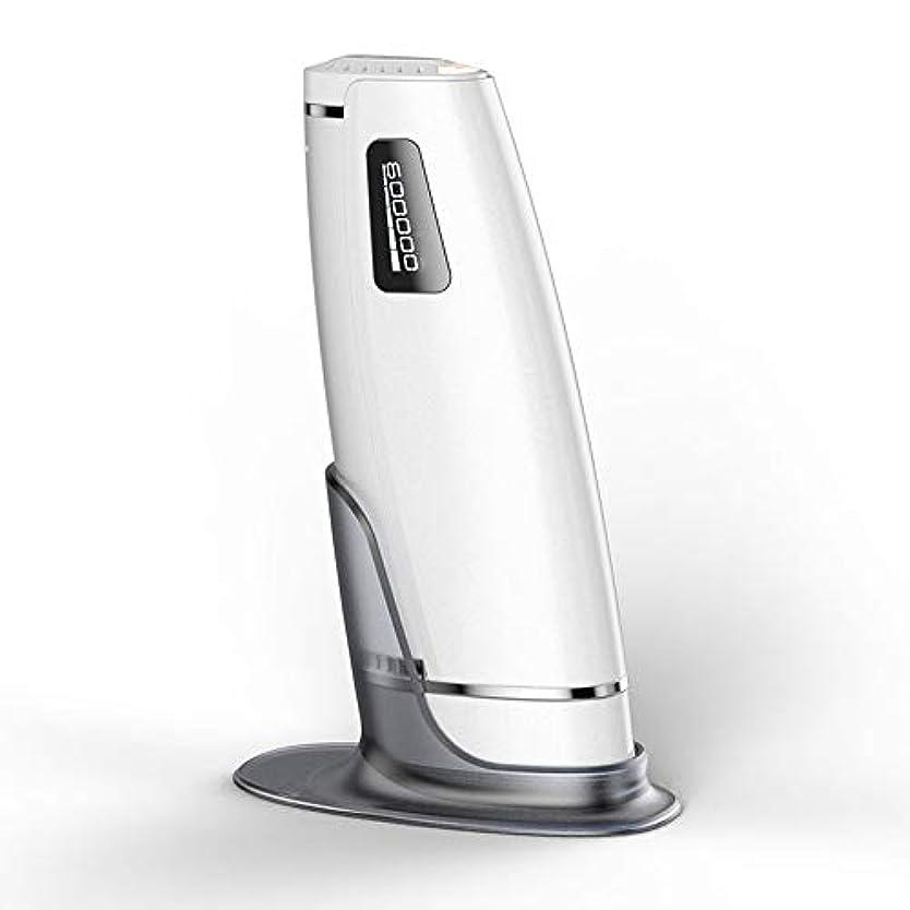 練習下品修正IPL脱毛システムライト脱毛器、5つの強度レベルで600000回点滅美容デバイスは長期の髪の成長を低減します,白