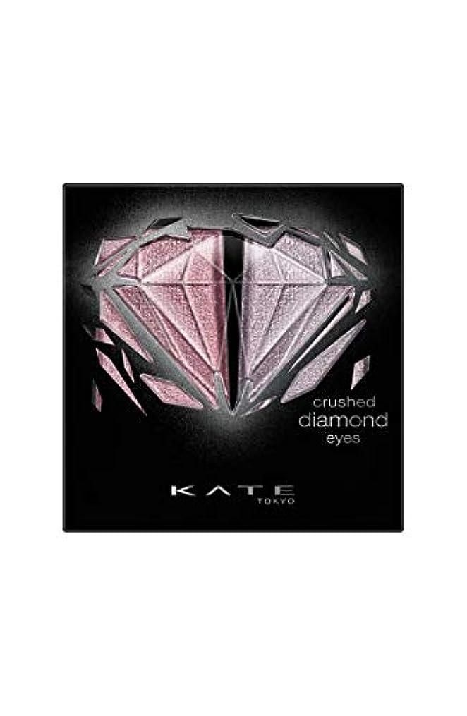 悲惨海峡ひも火星ケイト クラッシュダイヤモンドアイズ PK-1 アイシャドウ