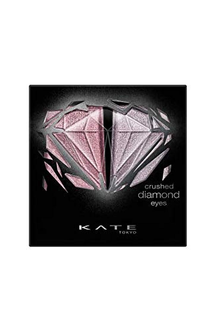 靄電化する避難ケイト クラッシュダイヤモンドアイズ PK-1 アイシャドウ