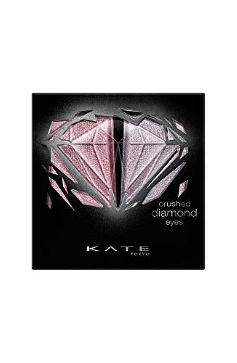 どちらか学習ダウンケイト クラッシュダイヤモンドアイズ PK-1 アイシャドウ