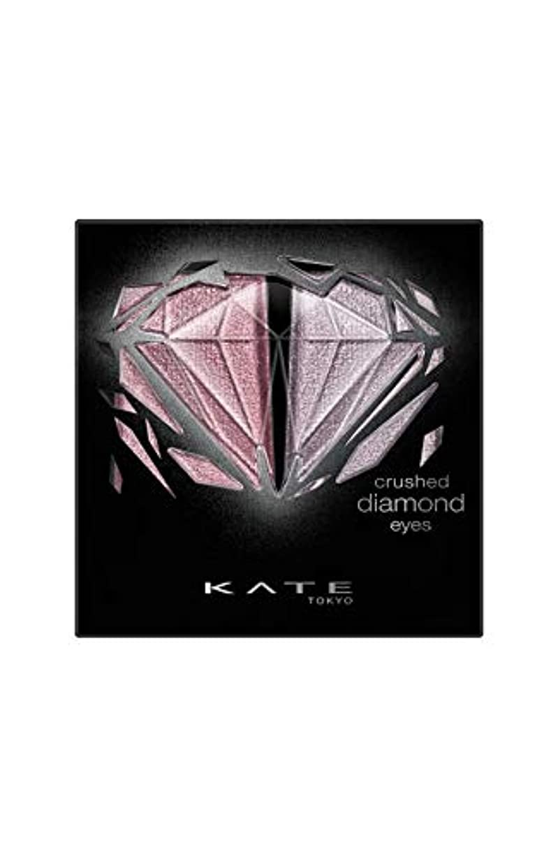 書店厚い探すKATE(ケイト) ケイト クラッシュダイヤモンドアイズ PK-1 アイシャドウ 2.2g