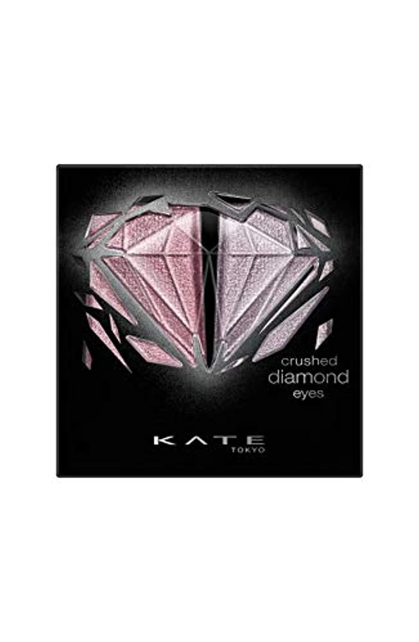 検出器マンモス回転するKATE(ケイト) ケイト クラッシュダイヤモンドアイズ PK-1 アイシャドウ 2.2g