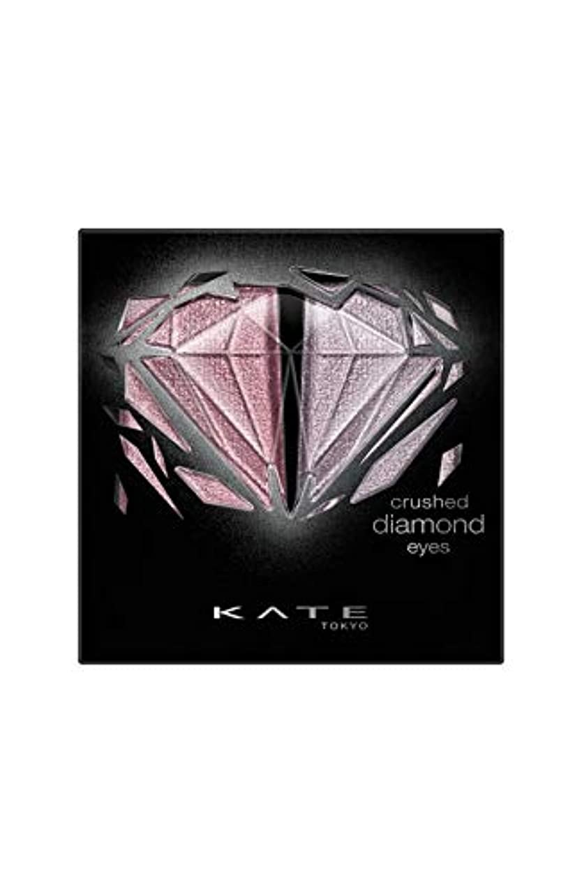 逃げる隣接する最終KATE(ケイト) ケイト クラッシュダイヤモンドアイズ PK-1 アイシャドウ 2.2g