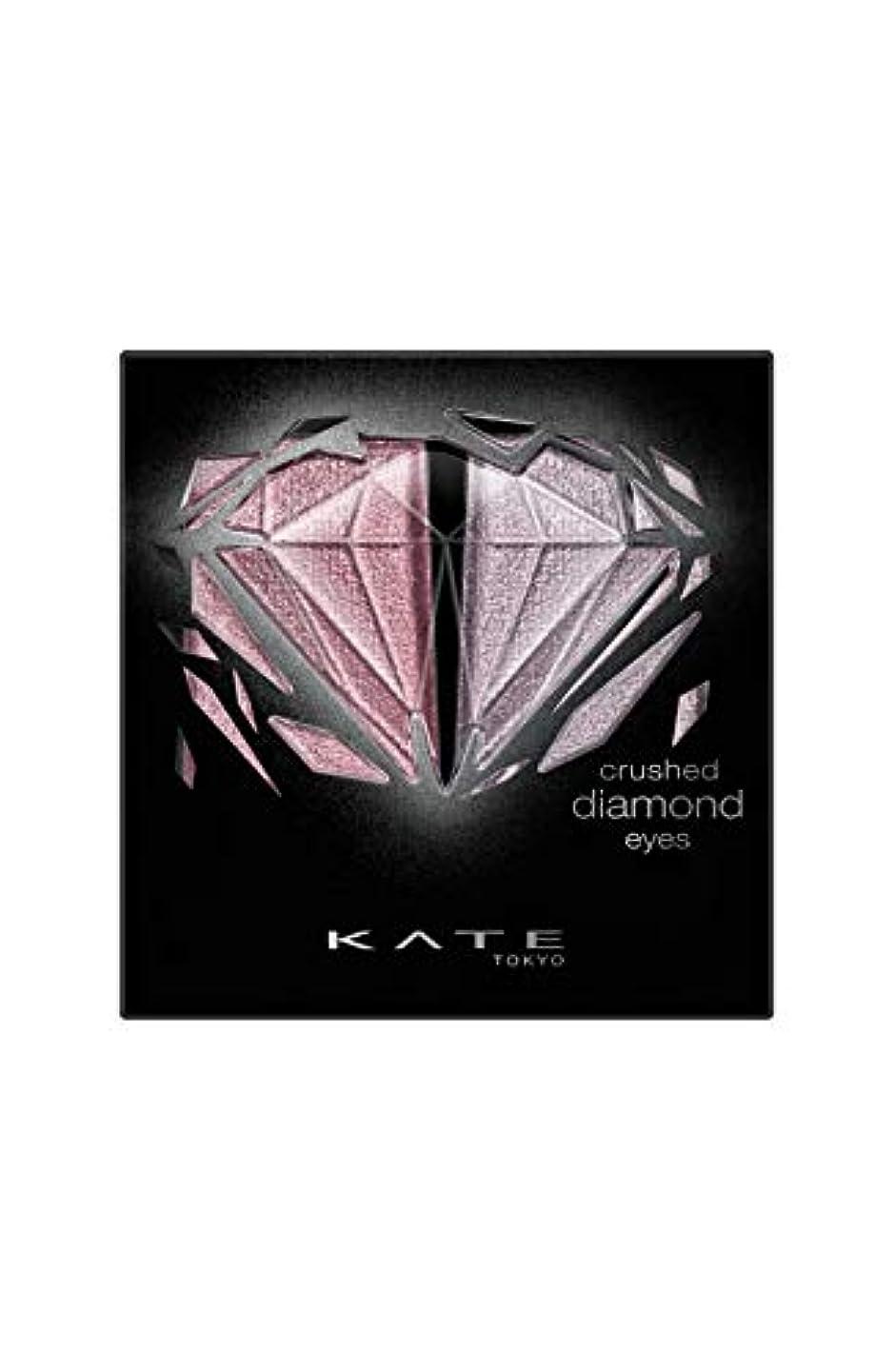 無限縞模様のベアリングサークルケイト クラッシュダイヤモンドアイズ PK-1 アイシャドウ