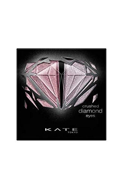 姓揃えるテストケイト クラッシュダイヤモンドアイズ PK-1 アイシャドウ