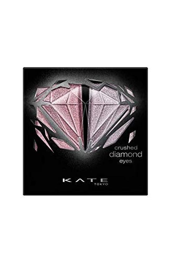 結果として伝統動脈KATE(ケイト) ケイト クラッシュダイヤモンドアイズ PK-1 アイシャドウ 2.2g