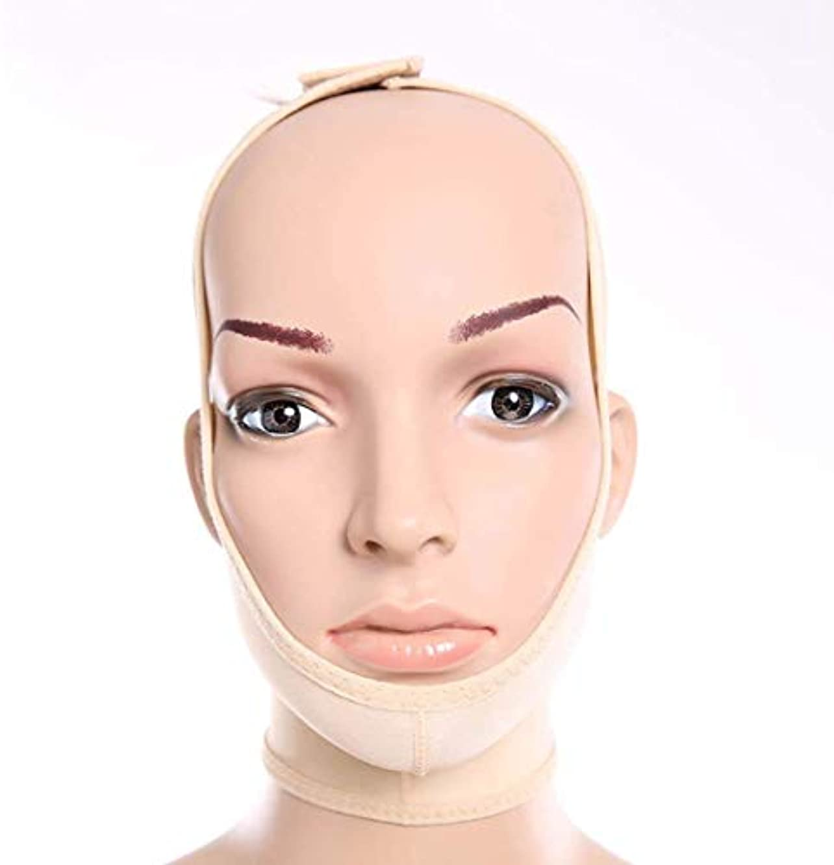 水曜日女将のホスト美容と実用的なフェイスアンドネックリフト、減量術後弾性スリーブジョーセットフェイスアーティファクトVフェイスフェイシャルフェイスバンドルダブルチンシンフェイスウィッグ(サイズ:XS)