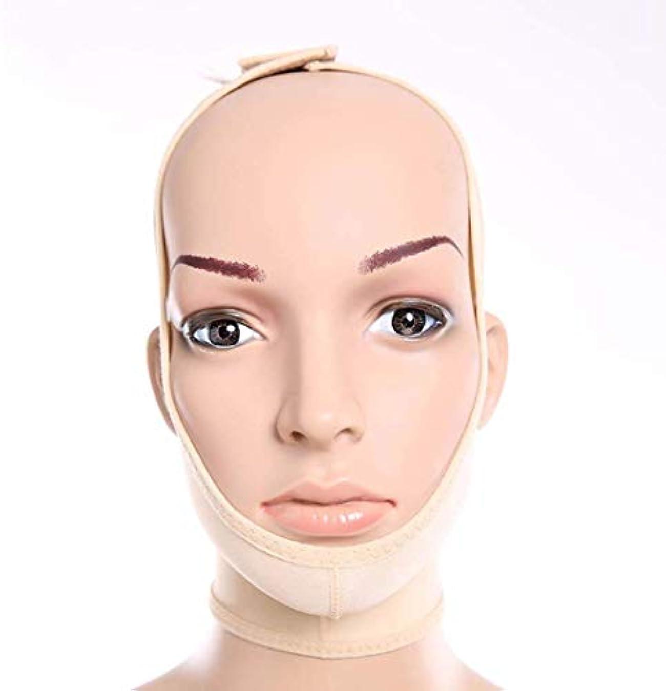 混乱した検体有害なSlim身Vフェイスマスク、顔と首のリフト、減量術後弾性スリーブ顎セット顔アーティファクトV顔顔面バンドルダブルあご薄い顔かつら(サイズ:S)