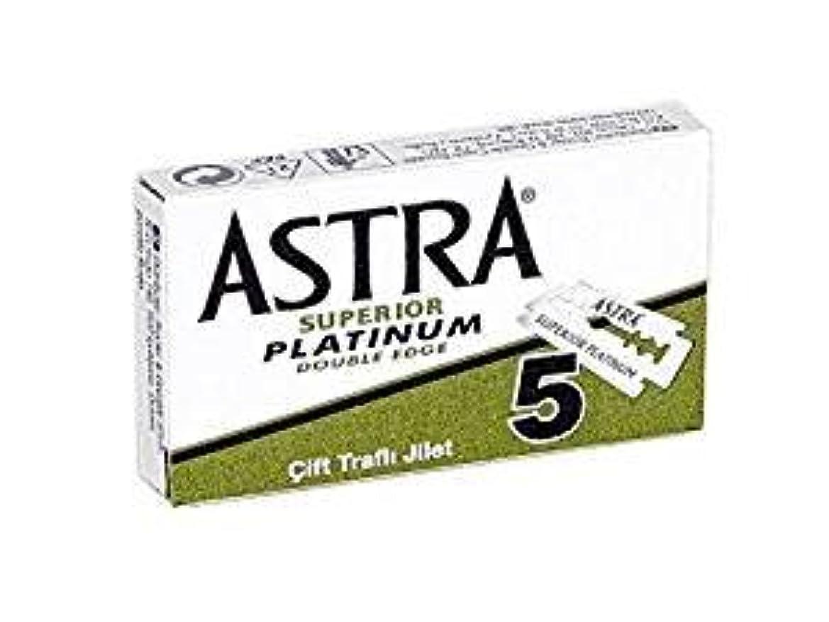 自明配管シンジケートAstra Superior Platinum (アストラ 優れたプラチナ) 両刃替刃 25個入り (5 x 5) [並行輸入品]