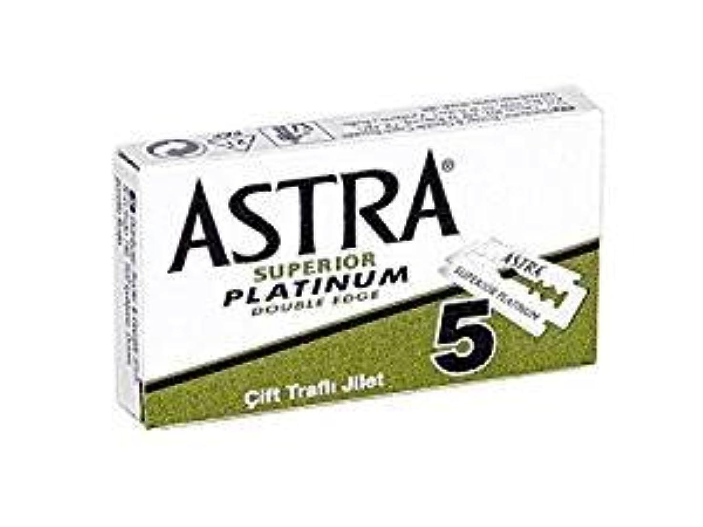 縮れたシャンプー意志Astra Superior Platinum (アストラ 優れたプラチナ) 両刃替刃 25個入り (5 x 5) [並行輸入品]