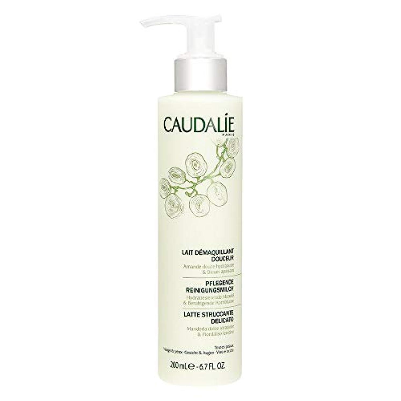 確認してください海藻同化コーダリー(CAUDALIE) ジェントル クレンジングミルク [並行輸入品]