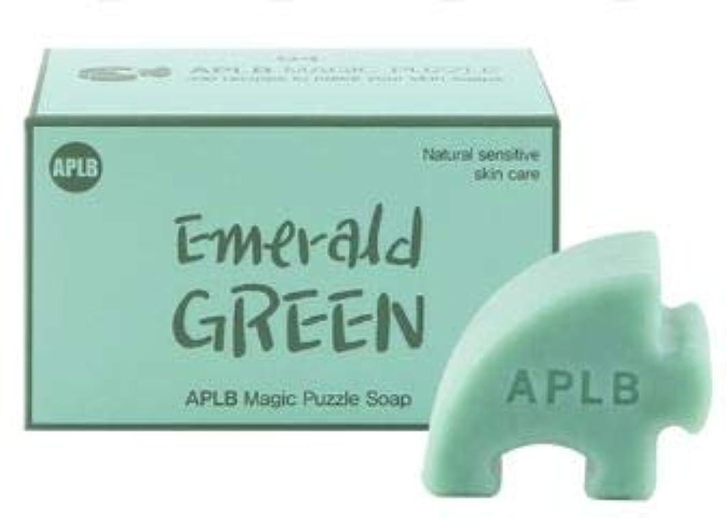 ズーム馬鹿げたバケツAPLB(エイプルビ) マジックパズル天然石鹸 04 EMERALD GREEN セット 27g