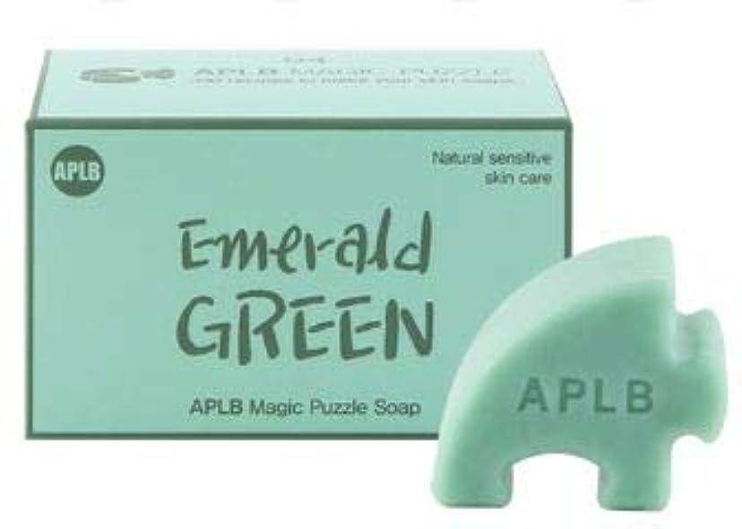 はさみ褒賞大統領APLB(エイプルビ) マジックパズル天然石鹸 04 EMERALD GREEN セット 27g