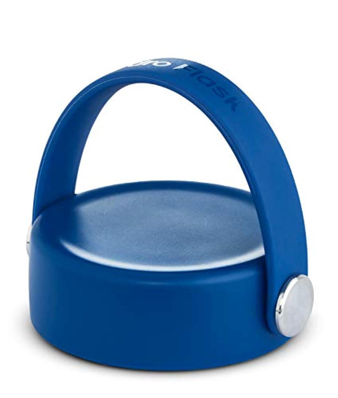 タンザニア神経衰弱むしろHydro Flask(ハイドロフラスク) FLEX CAP ワイド 04コバルト 5089005