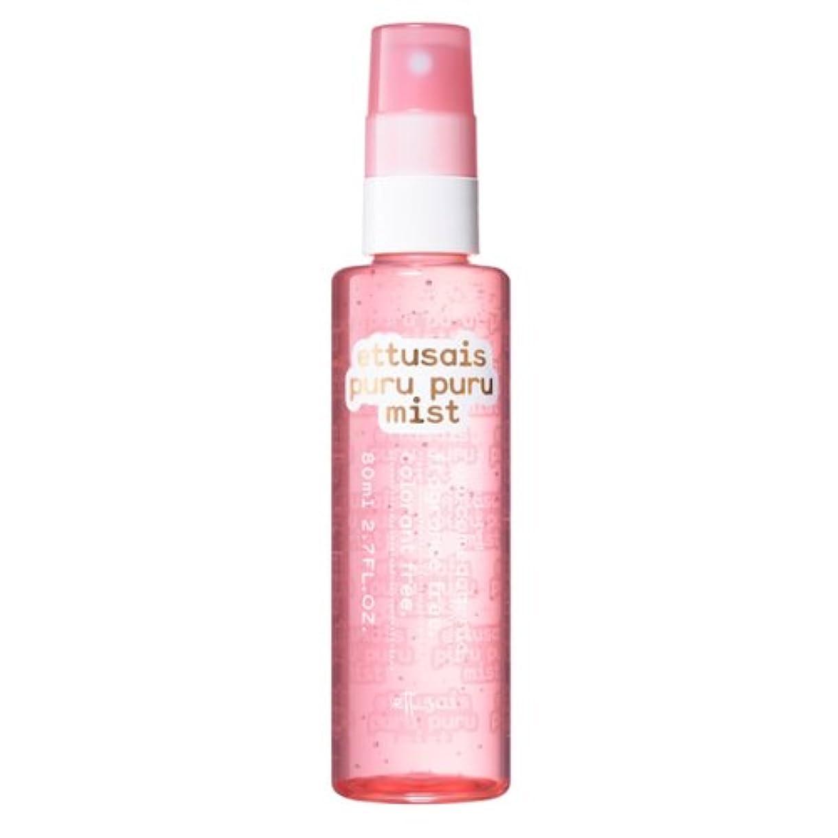 バラエティようこそライオンエテュセ ぷるぷるジェリーミスト ジェリー状美容液 やわらかに香るローズの香り 80ml