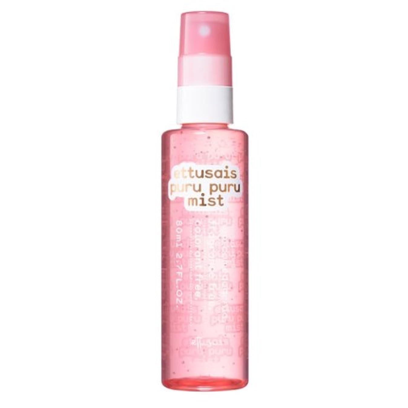行為文字通り消費者エテュセ ぷるぷるジェリーミスト ジェリー状美容液 やわらかに香るローズの香り 80ml