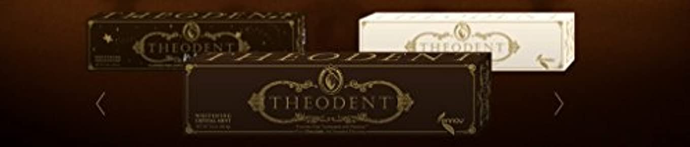 箱偶然の免除Theodent Toothpaste - Flouride Free - Luxury - Mint Classic - 3.4 oz