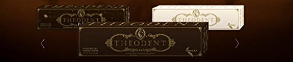 メロン慣性命令Theodent Toothpaste - Flouride Free - Luxury - Mint Classic - 3.4 oz