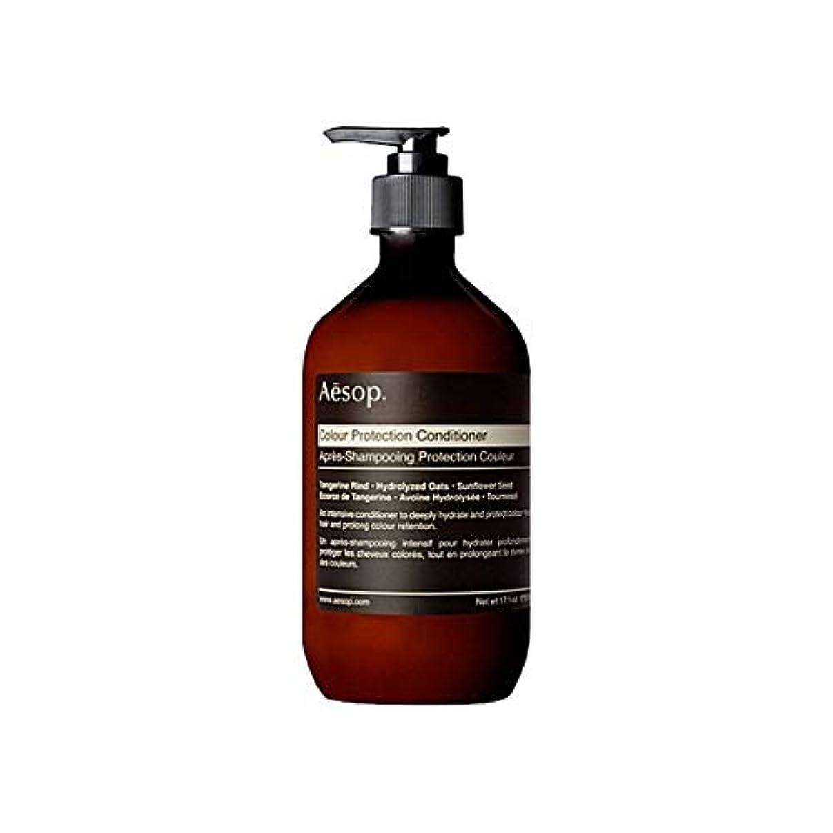 メディカル変える汚染[Aesop] イソップ色の保護コンディショナー500ミリリットル - Aesop Colour Protection Conditioner 500ml [並行輸入品]