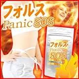パニックSOS シリーズ (フォルス)