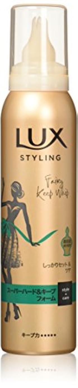 松の木晩ごはん教養があるラックス 美容液 スタイリング スーパーハード & キープ フォーム 130g