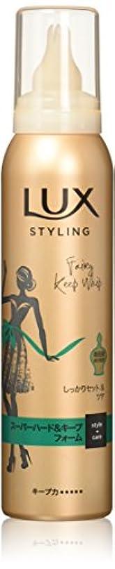 女性カウンタテスピアンラックス 美容液 スタイリング スーパーハード & キープ フォーム 130g