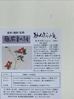 上山製紙 新フォトIJ 130g 2L(20) ME-206-2L