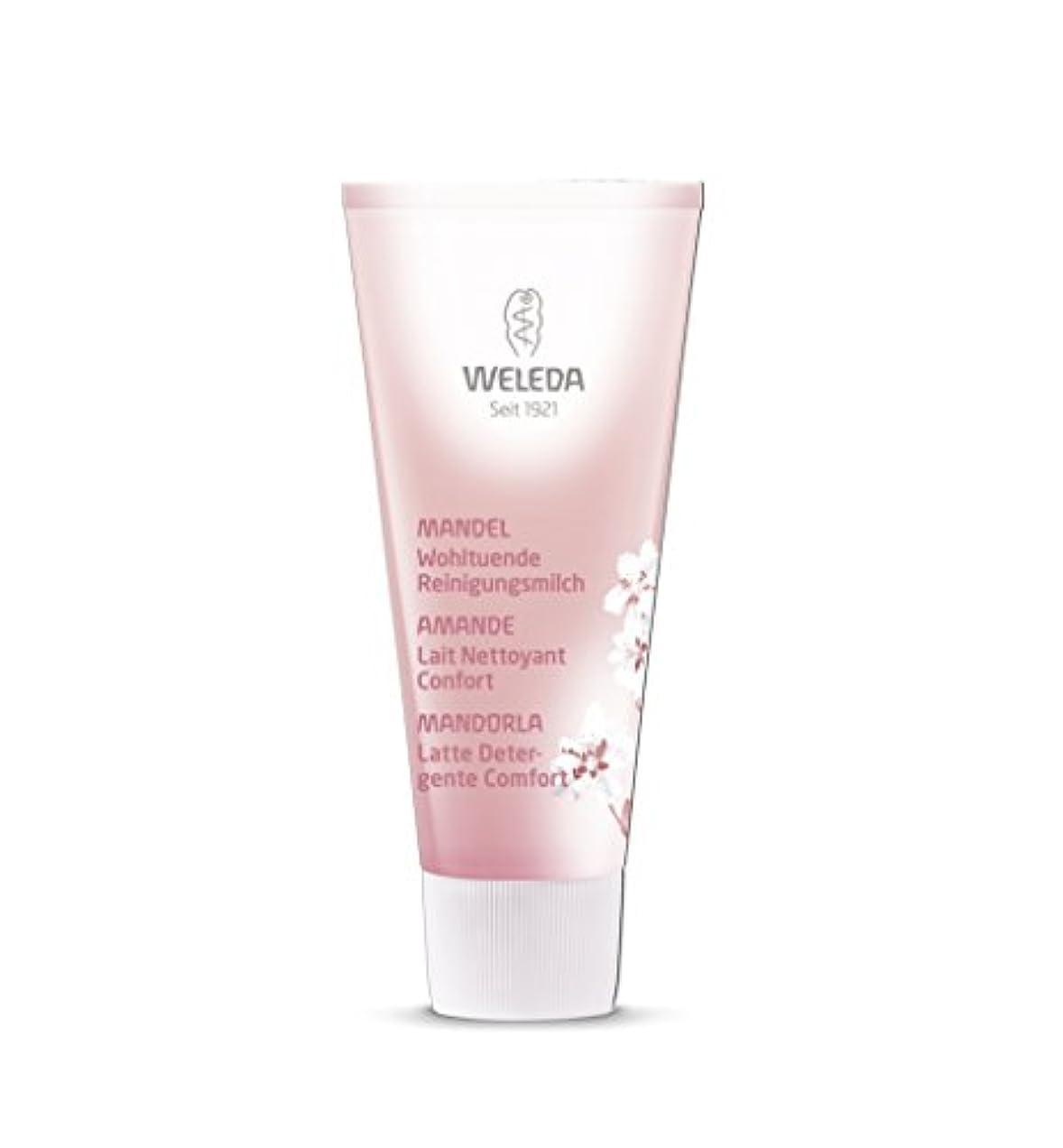 雄弁反応する添加WELEDA(ヴェレダ) アーモンドクレンジングミルク 75ml