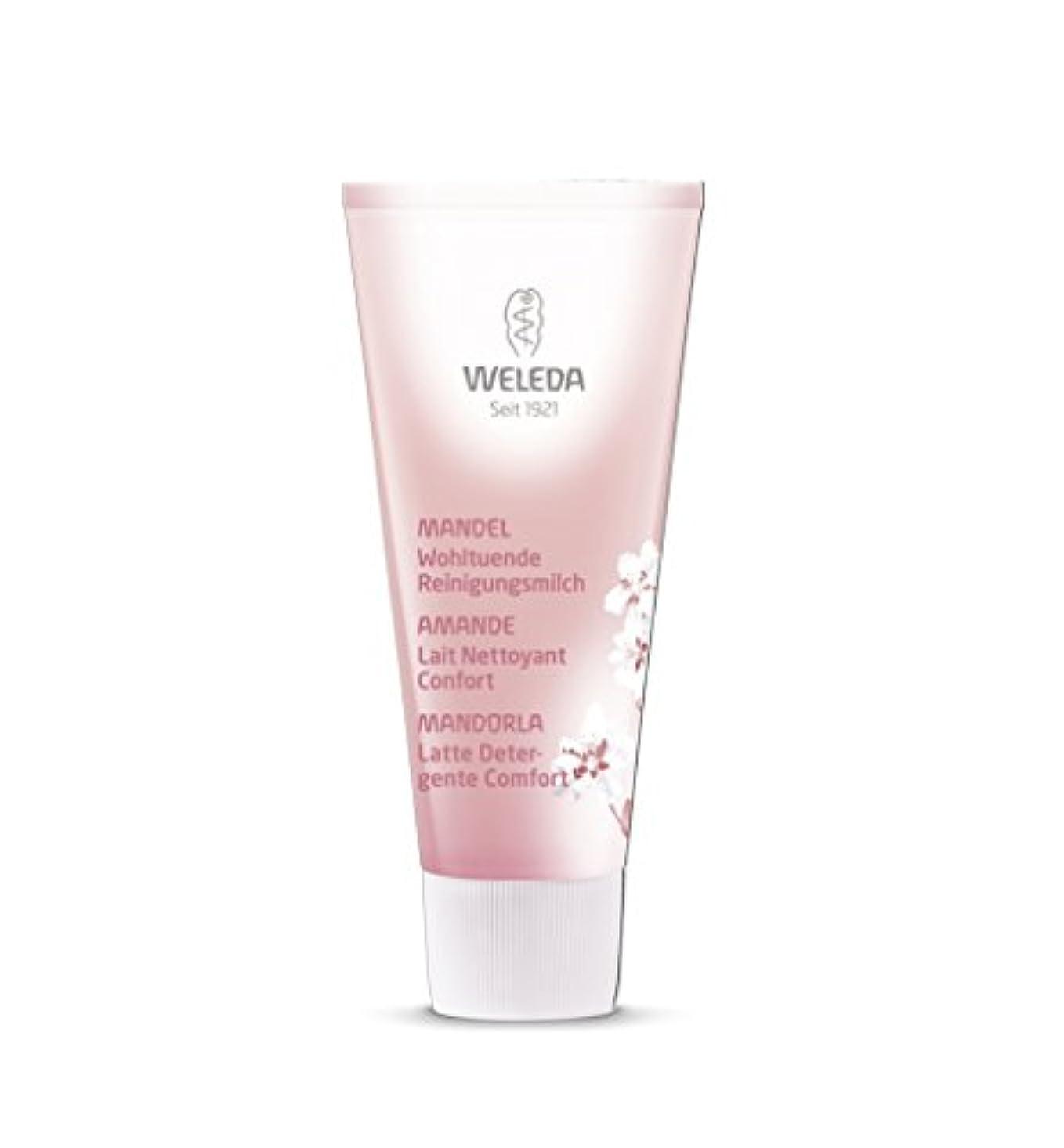 構造しなければならない承認WELEDA(ヴェレダ) アーモンドクレンジングミルク 75ml