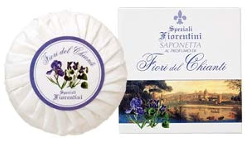 息苦しい機知に富んだいろいろデルベ キアンティの花 ハーブソープ 100g