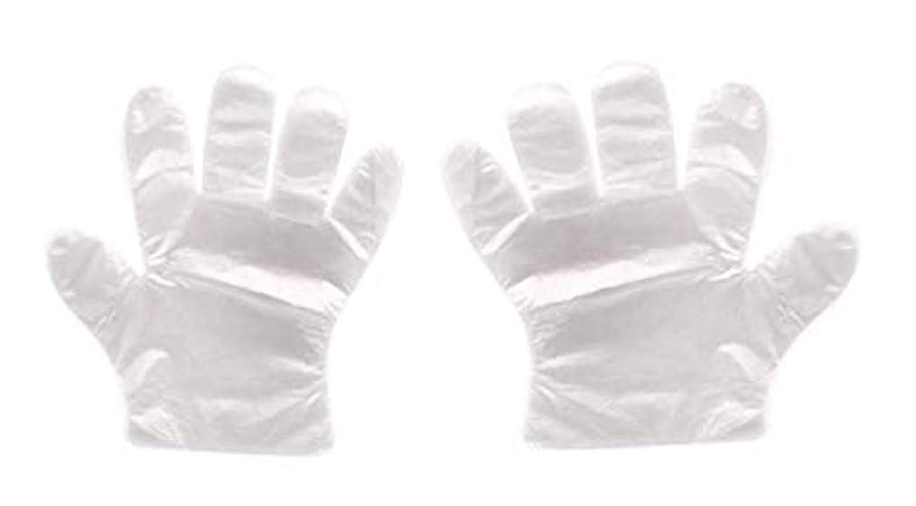 生まれターミナルハチ(クリエイトnema)使い捨て手袋 極薄ビニール手袋 ポリエチレン 透明 実用 衛生 枚数選べる (1200枚セット)