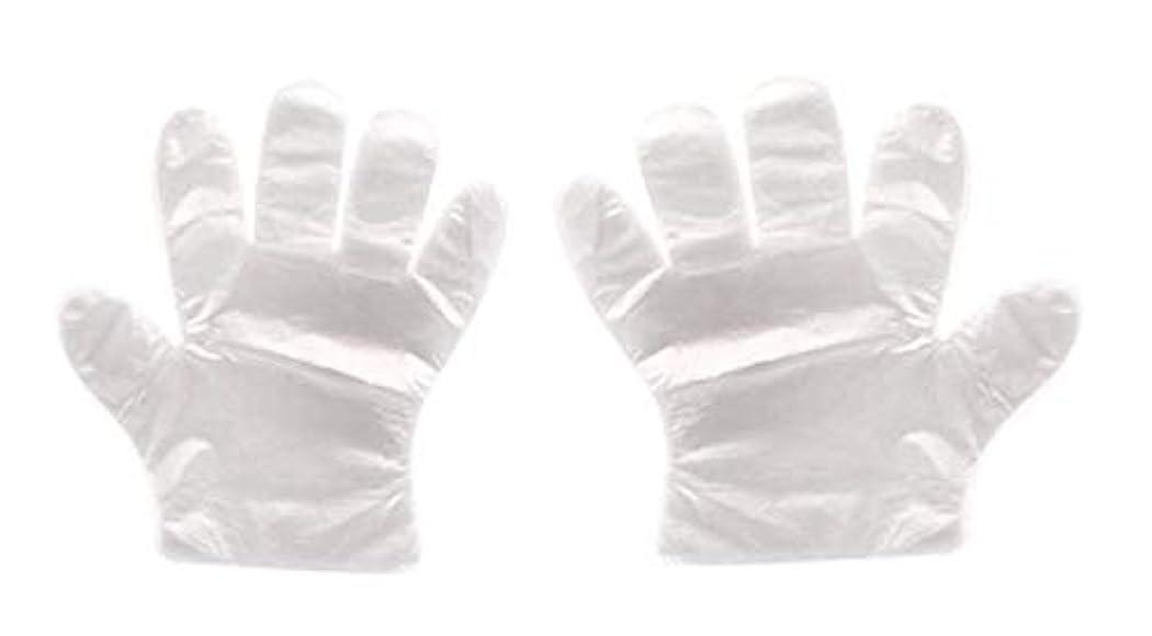 従順忌み嫌う報奨金(クリエイトnema)使い捨て手袋 極薄ビニール手袋 ポリエチレン 透明 実用 衛生 枚数選べる (800枚セット)
